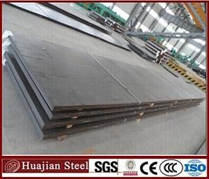 carbon steel equivalent grades, carbon steel equivalent