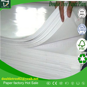 c1s fbb, c1s fbb Suppliers and Manufacturers at Okchem com