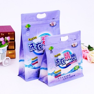 detergent powder packaging bags, detergent powder packaging