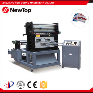 Db C900 Die Cutting Machine Db C900 Die Cutting Machine