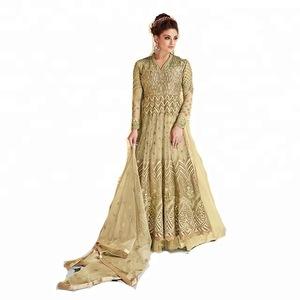 Neck Designs For Women Salwar Suit Neck Designs For Women Salwar Suit Suppliers And Manufacturers At Okchem Com