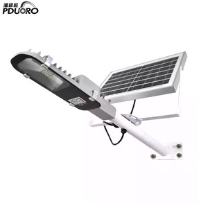 solar led lights 60, solar led lights 60 Suppliers and