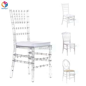 Taizhou Vico Furniture Co., Ltd. plastic chair, metal chair