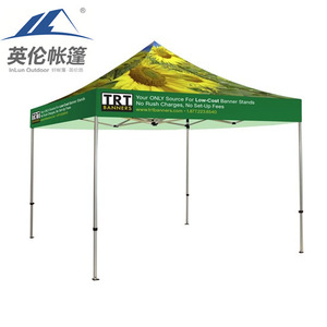 Spring Steel Wire Pop Up Tent Spring Steel Wire Pop Up
