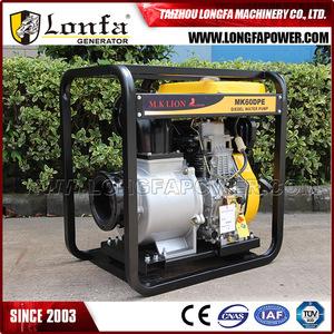 yanmar diesel engine water pump, yanmar diesel engine water pump
