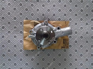 v1505 water pump, v1505 water pump Suppliers and