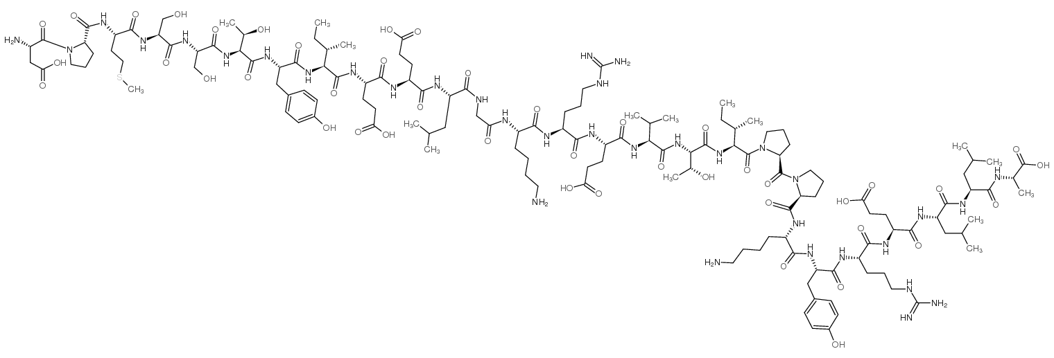 Calpain Inhibitor Peptide