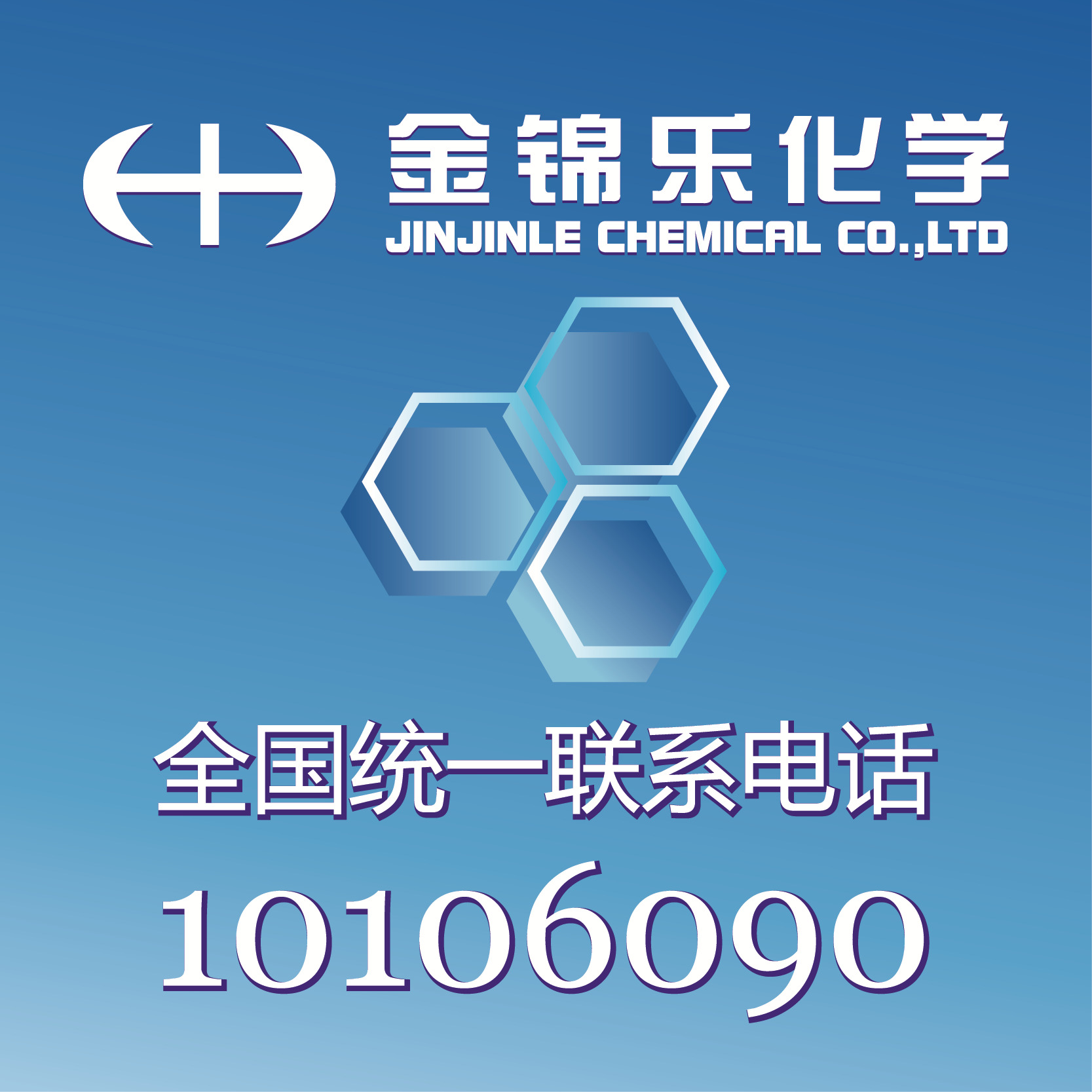Shanghai jinjinle Industry Co., Ltd