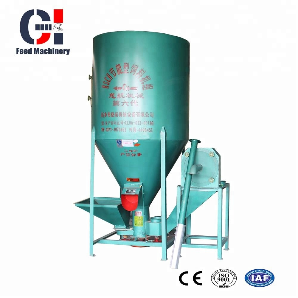 feed mixing production line, feed mixing production line