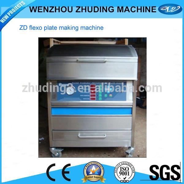 offset plate making machinery, offset plate making machinery