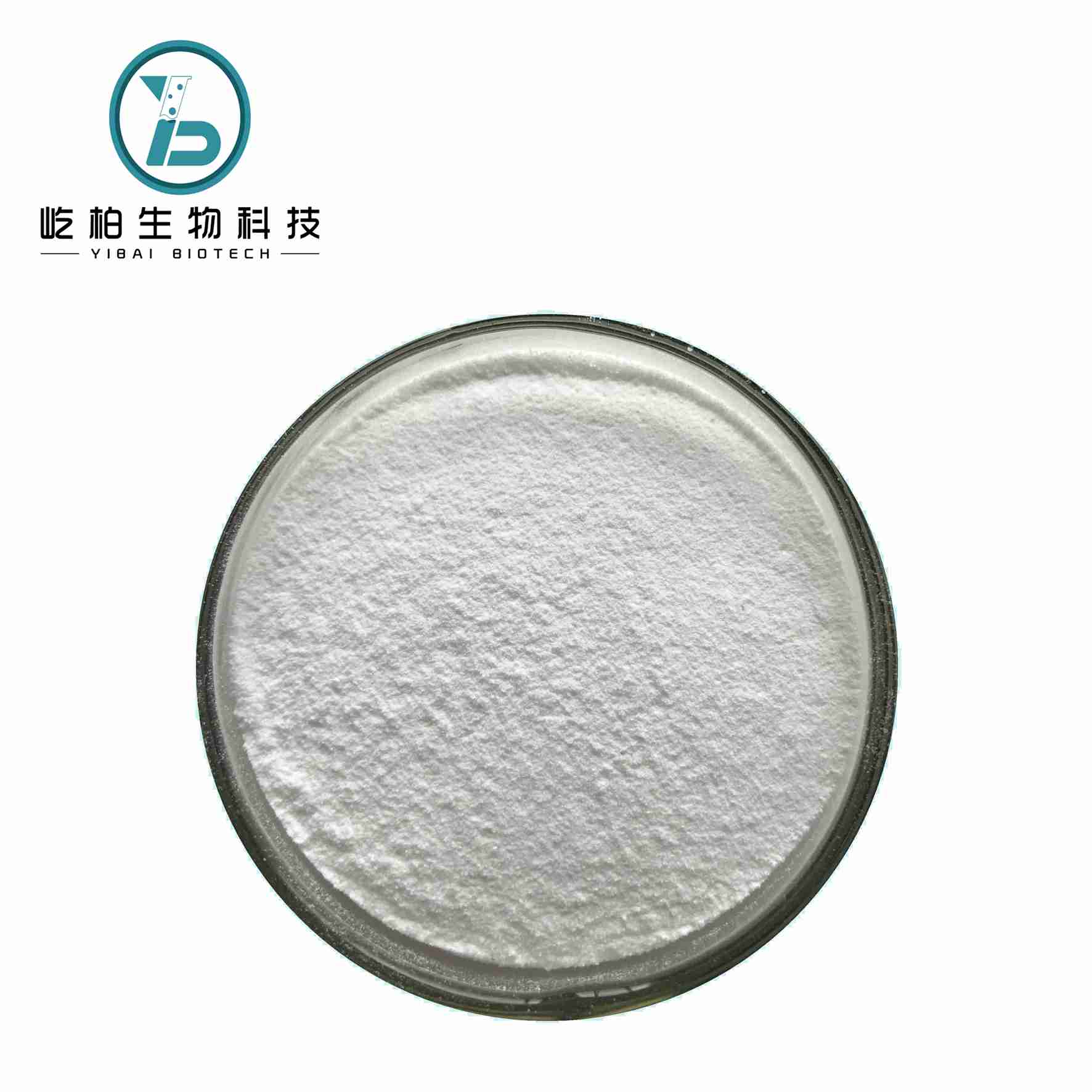 2 amino 2 phenylbutyric acid, 2 amino 2 phenylbutyric acid Suppliers
