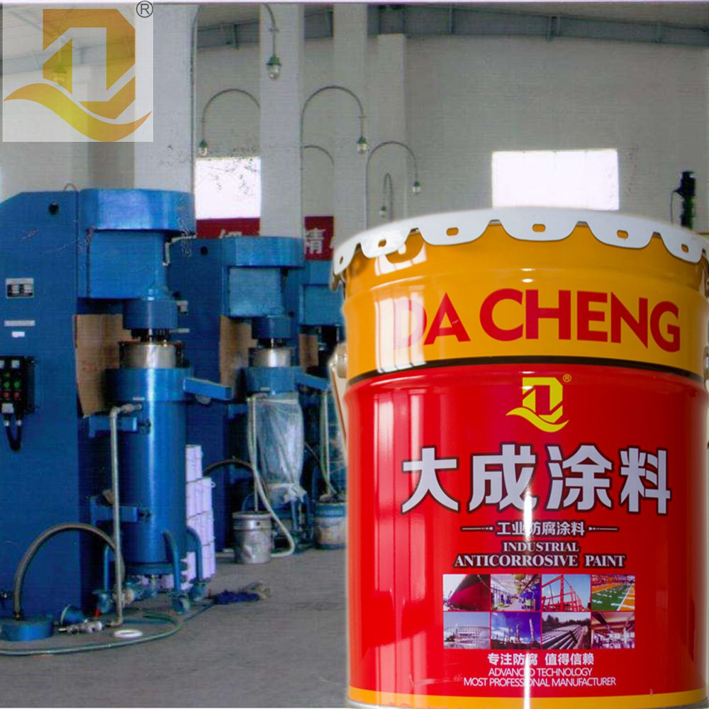 enamel alkyd resin paint, enamel alkyd resin paint Suppliers and
