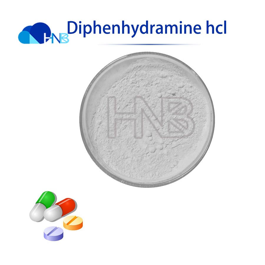 diphenhydramine hcl, diphenhydramine hcl Suppliers and