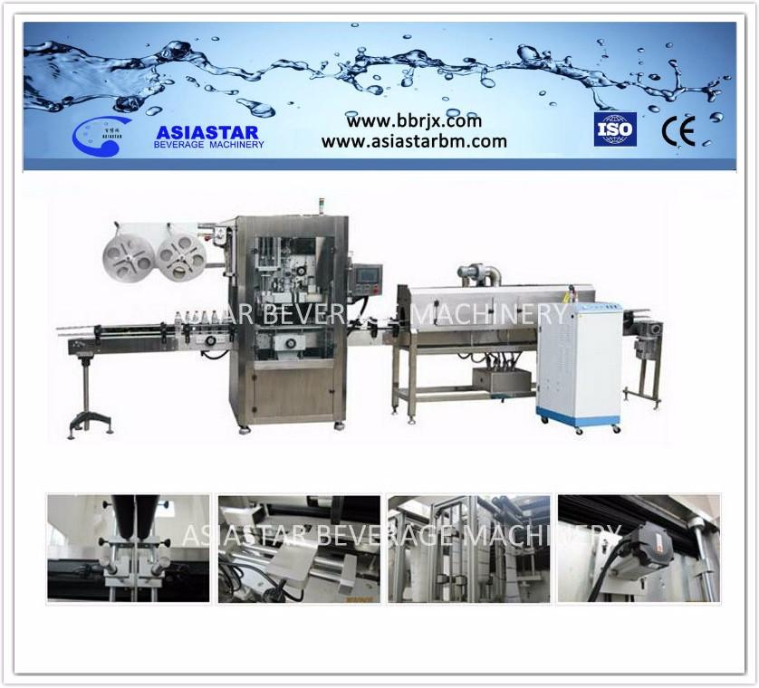 Water Bottle Label Printing Machine