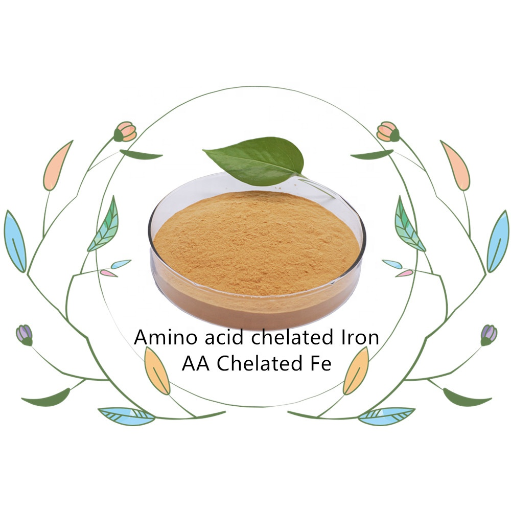 amino acid chelated iron, amino acid chelated iron Suppliers