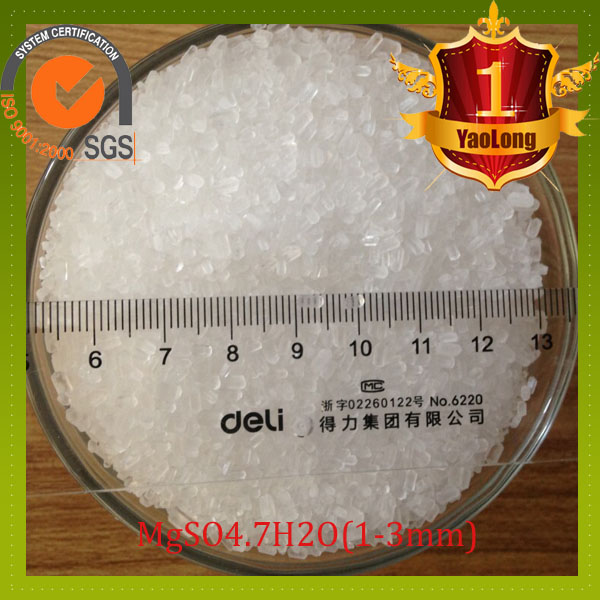 inorganic fertilizer Epsom salt factory price directly