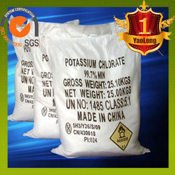 potassium chlorate,qualified chased agent ammonium <em>perchlorate</em> selling,99.<em>7</em>% potassium nitrate