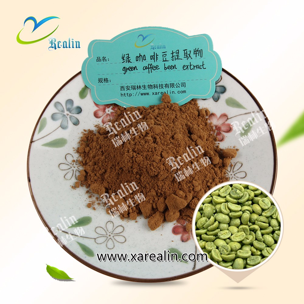 Green Coffee Bean Extract Powder Cosmetic Grade Green Coffee Bean