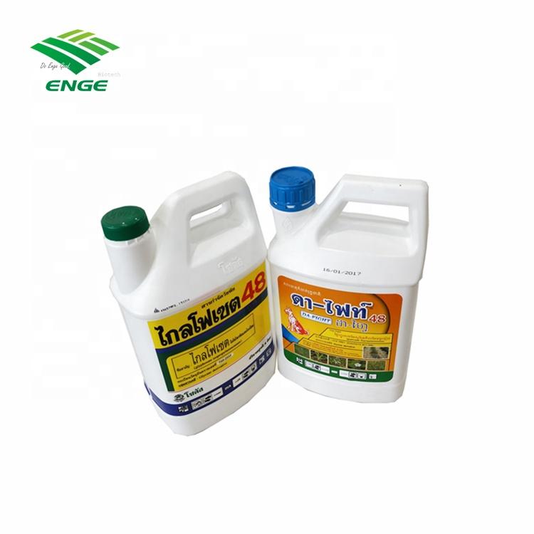 glyphosate 41% sl, glyphosate 41% sl Suppliers and