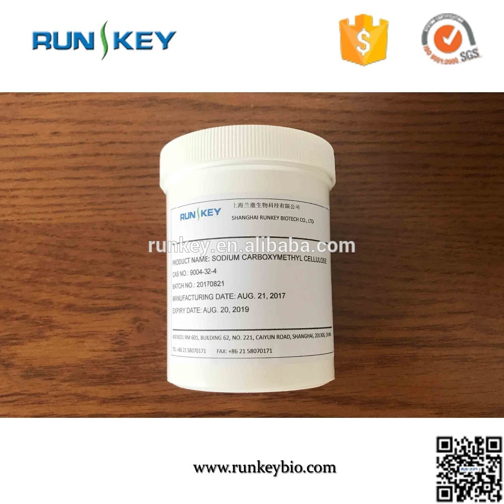 Good heat stability and acid resistance CMC powder for Yogurt