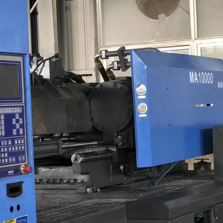 injection moulding machine for making chairs, injection moulding
