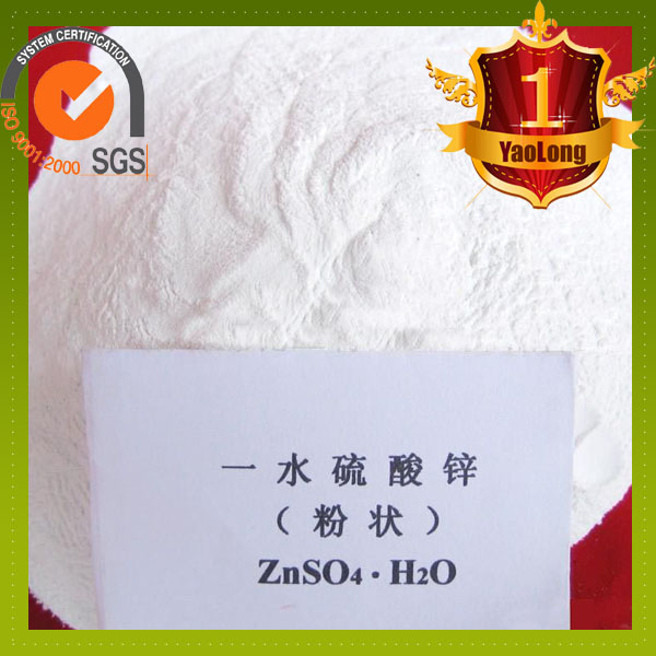 Water soluble inorganic fertilizer ZnSO4 price