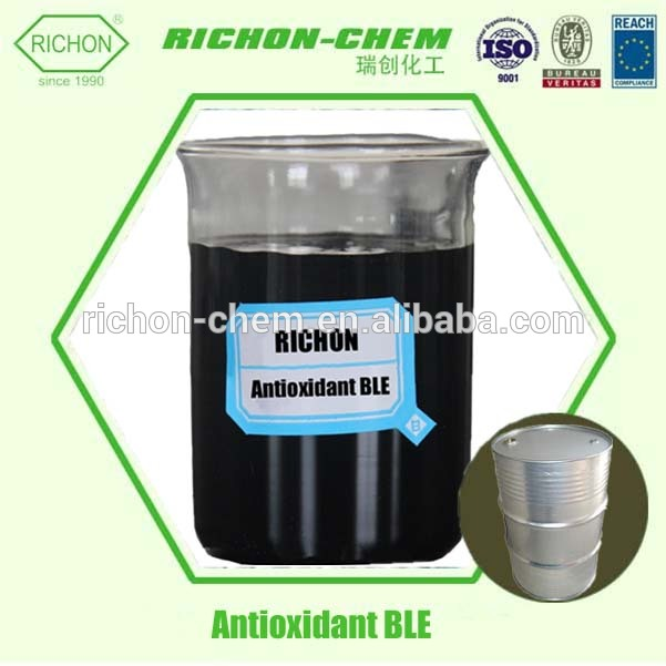 acetone diphenylamine, acetone diphenylamine Suppliers and