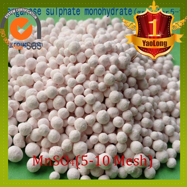 anti caking Mn-fertilizer widely use