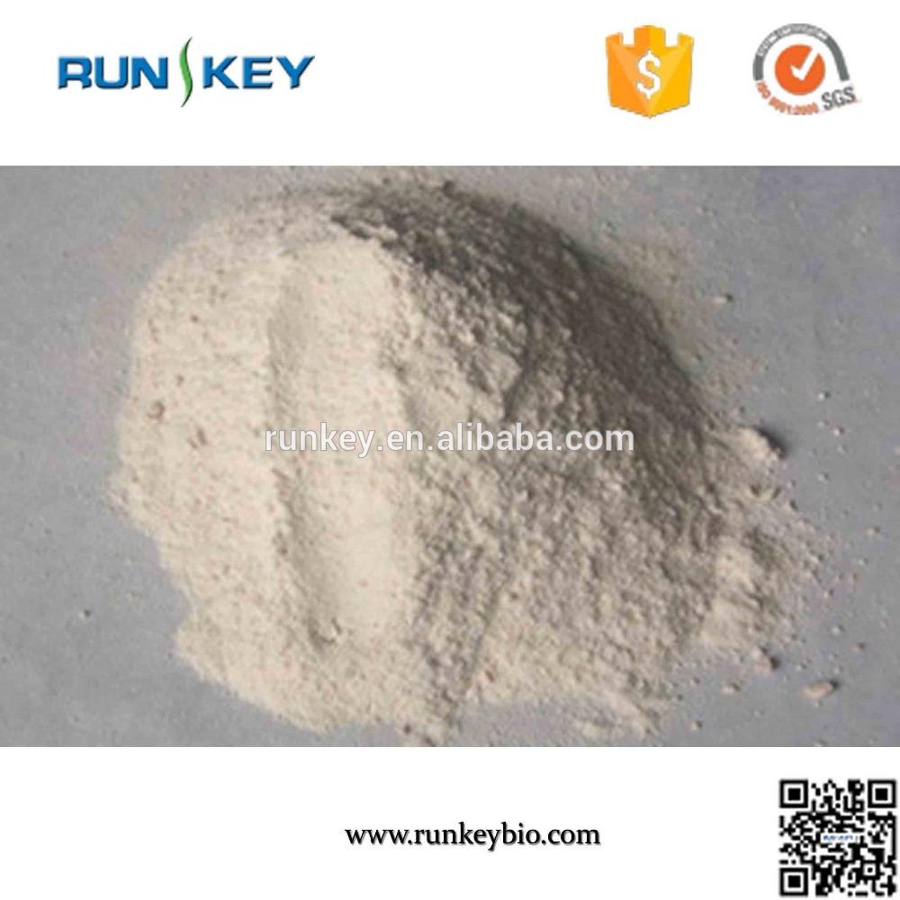 Food additives CMC powder food grade 9004-32-4