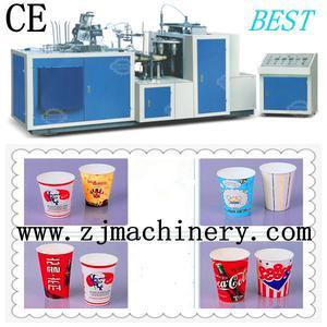 high speed paper cup die cutting machine, high speed paper