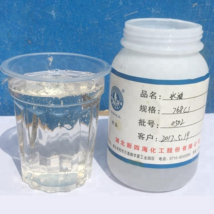 polyether modified silicone oil, polyether modified silicone oil