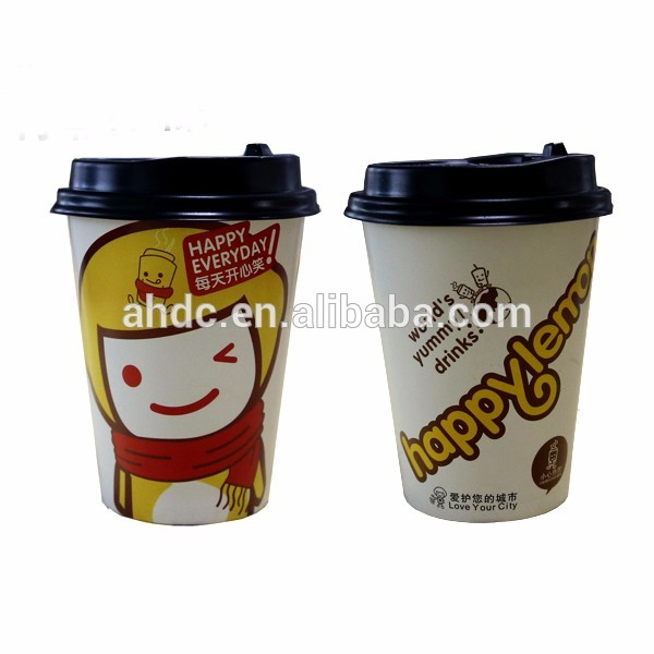ps coffee cups, ps coffee cups Suppliers and Manufacturers