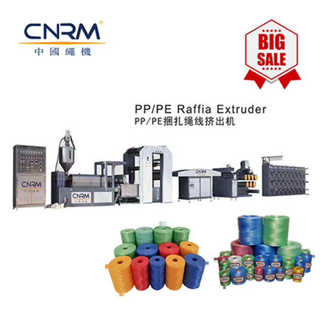 single layer pp film extrusion machine, single layer pp film
