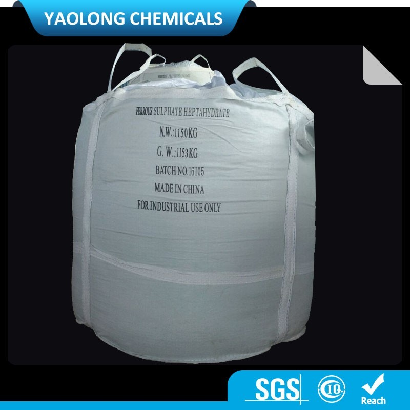 poultry feed mono manganese sulphate names chemical fertilizers in agriculture