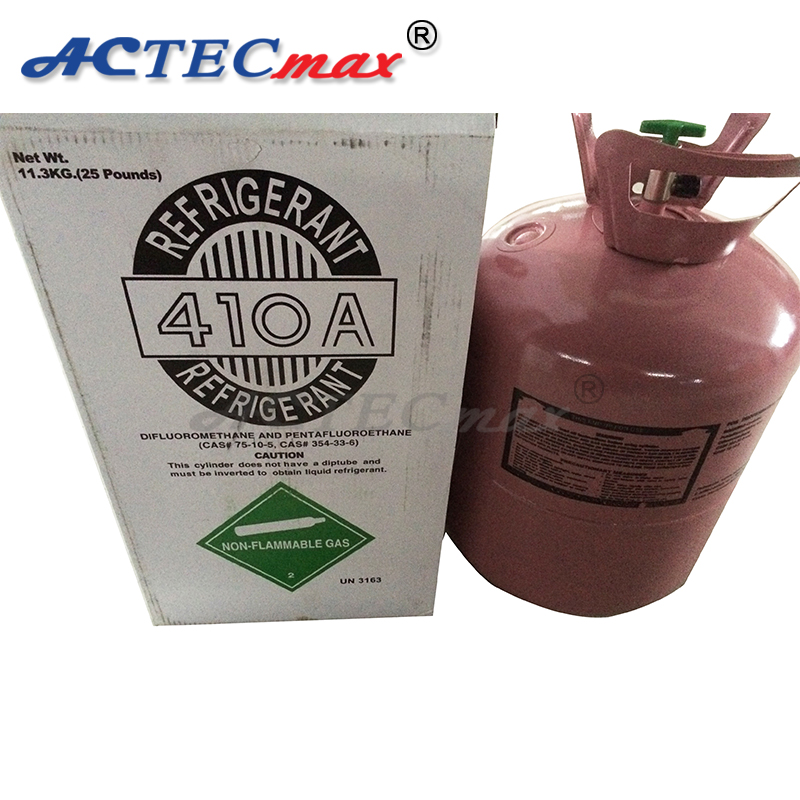 refrigerant gas 410a, refrigerant gas 410a Suppliers and