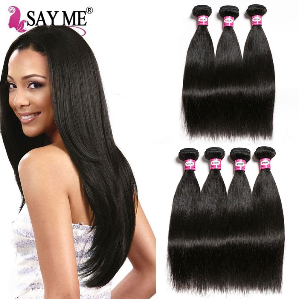 e hair new products, e hair new products Suppliers and