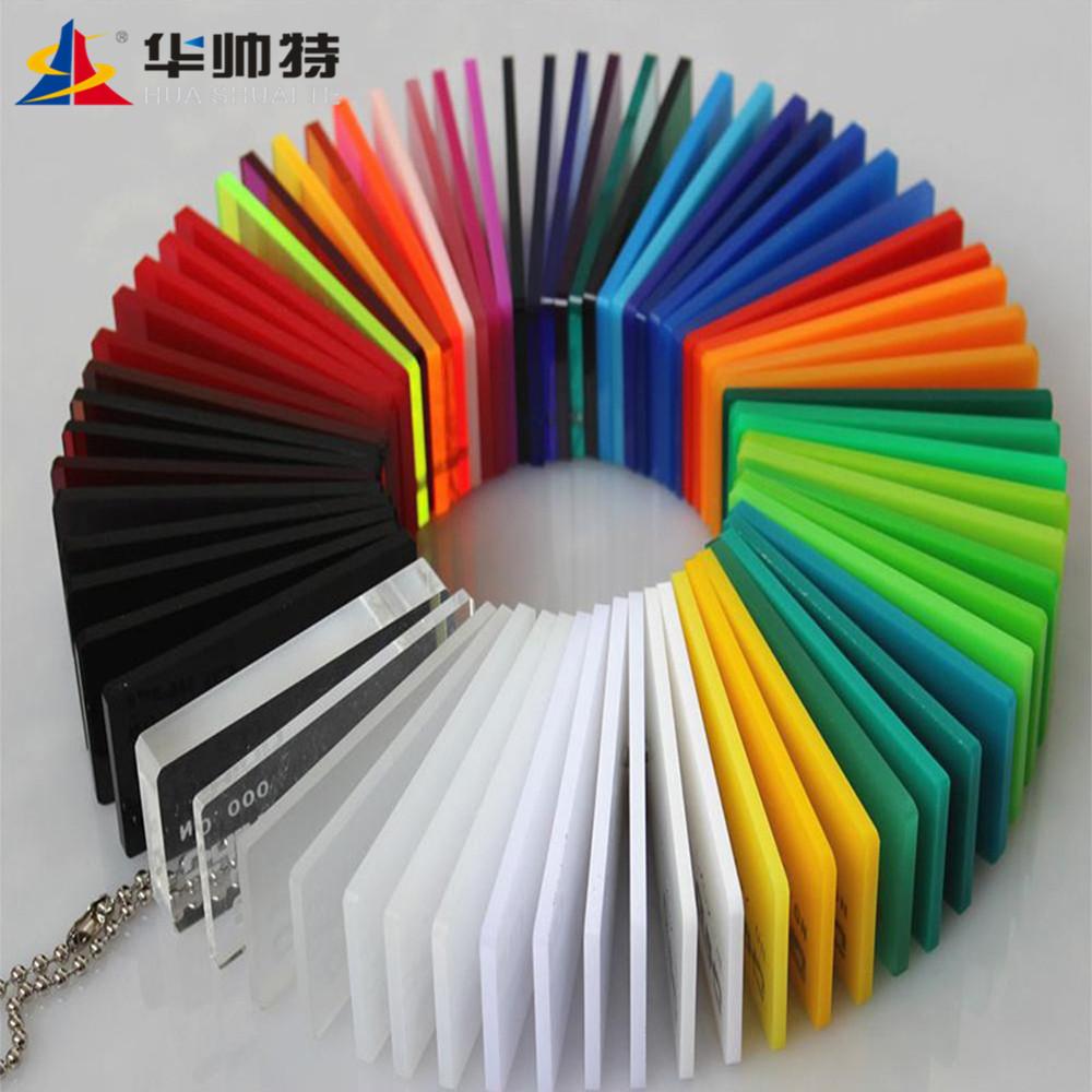 Lead supplier cast acrylic sheet colored plexiglass