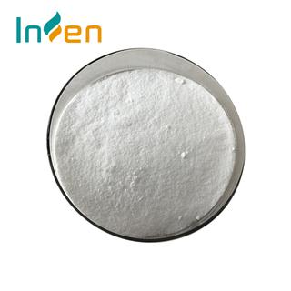 China Factory High Quality Pure Sucralose Sweetener