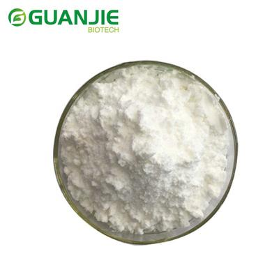 Factory directly sell bulk sucralose with cheap price