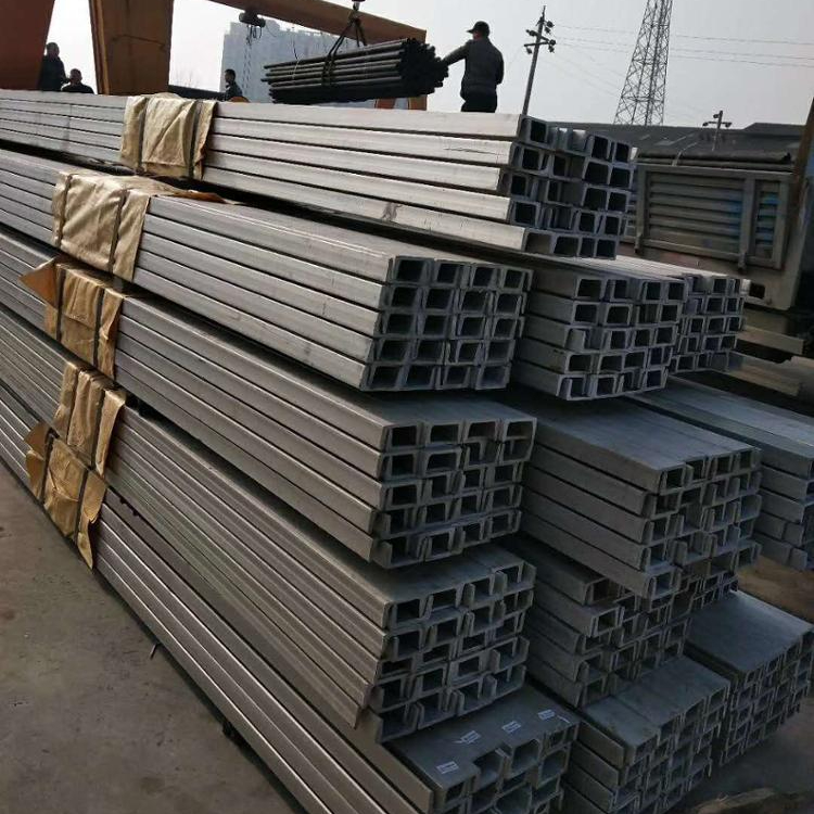 stainless steel u channel bar, stainless steel u channel bar