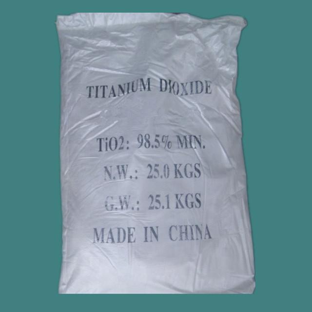 plastic grade rutile tio2, plastic grade rutile tio2