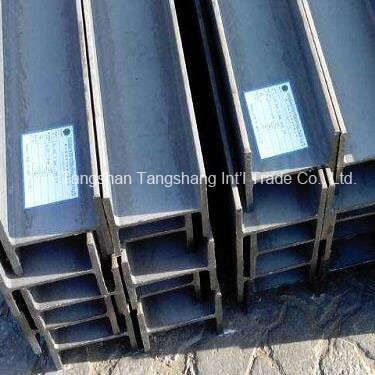 h section steel price, h section steel price Suppliers and
