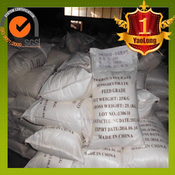fertilizer chemicals names green powder ferrrous sulphate price wholesale