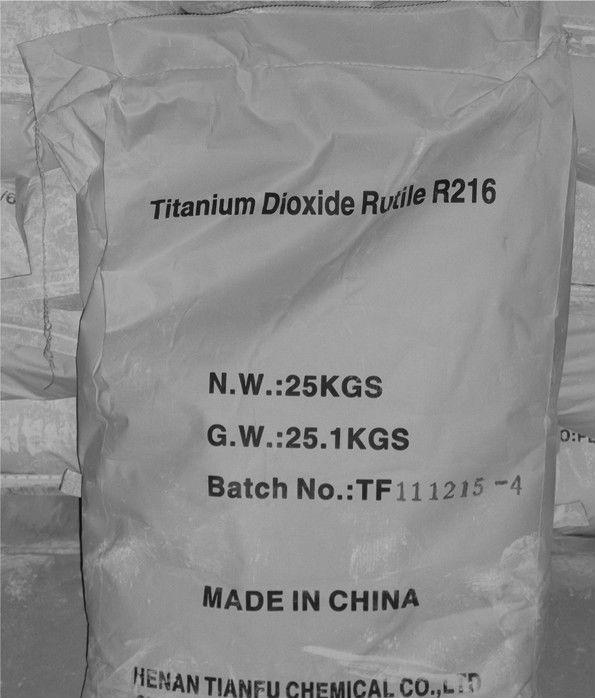 r 902 titanium dioxide, r 902 titanium dioxide Suppliers and