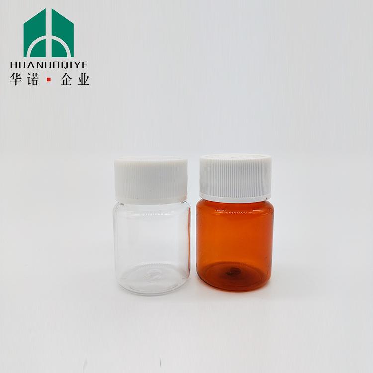 clear 10ml 20ml 30ml 50ml amber pet pill plastic bottle with aluminum gasket