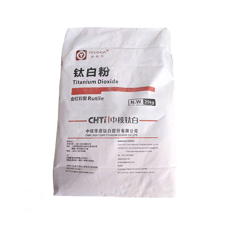 r a titanium dioxide, r a titanium dioxide Suppliers and
