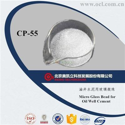 Micro Glass Bead for Oil Well Cement CP-55
