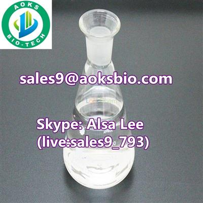 SOLVENT DEGREASER casno.64742-49-0 China supplier with best price