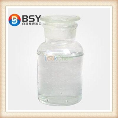 High purity reagent JP-TS AVIATION FUEL CAS NO.64742-47-8