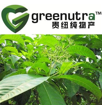 100% natural Rauwolfia Serpentina Extract,Top Quality Rauwolfia Serpentina Extract,ISO and GMP Rauwolfia Serpentina Extract